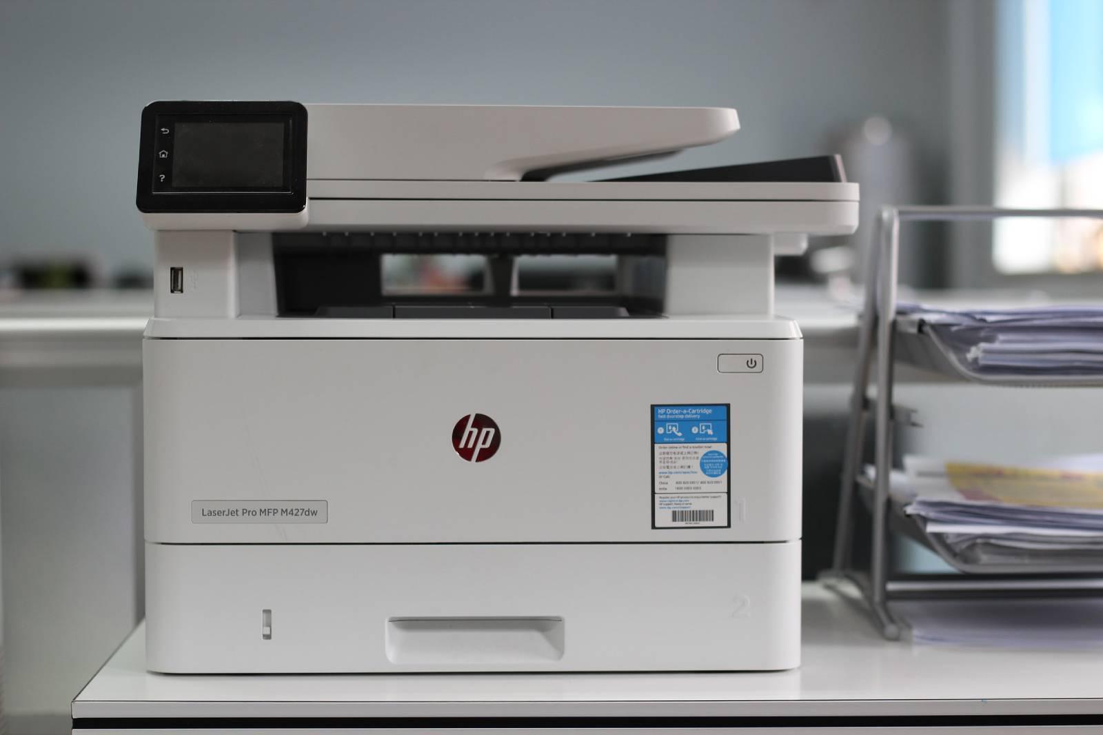 laser multifunktionsdrucker mit duplex scanner